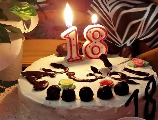 Поздравления с днем рождения 18 лет парню в | 455x600